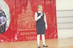 поет Лиза Мурашова
