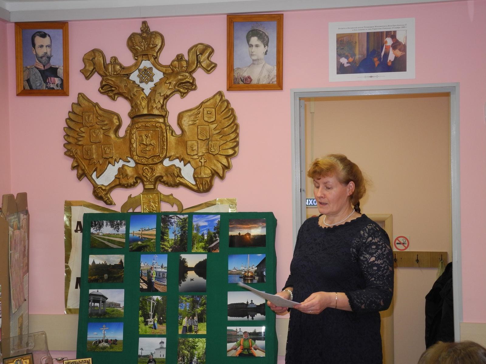 DSCN1911 - доклад Марии о поломничестве на Соловки
