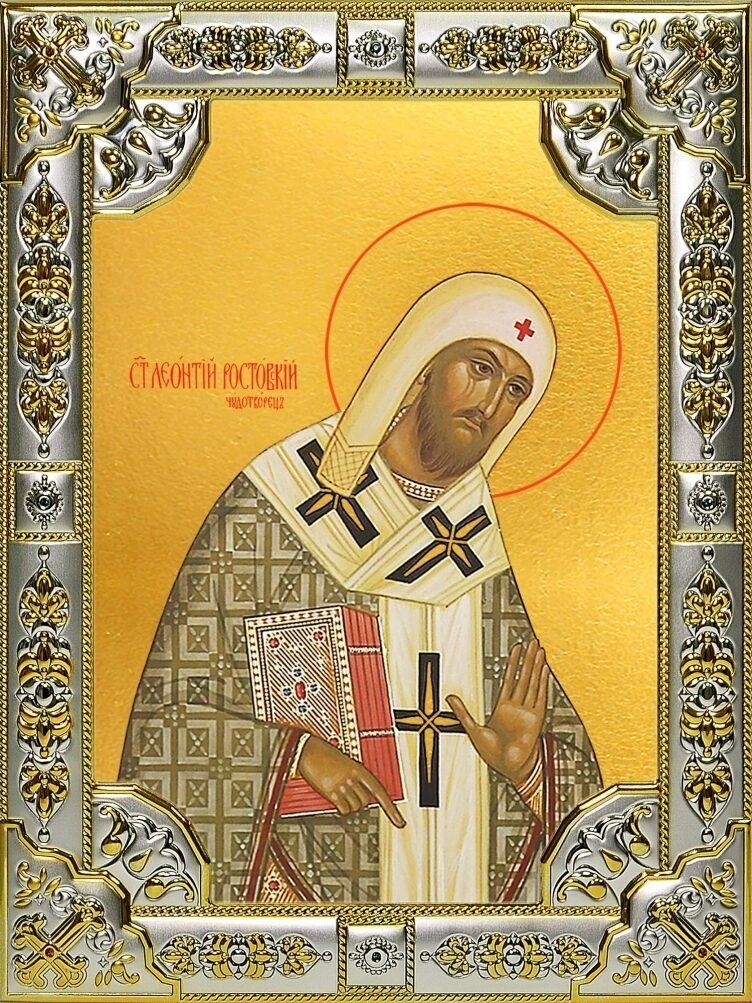 Свт. Леонтий епископ Ростовский